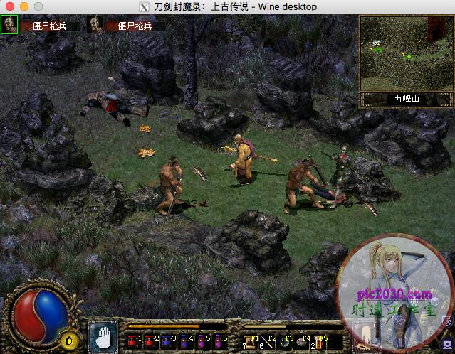 刀剑封魔录外传上古传说 MAC 苹果电脑游戏 简体中文版 支援10.15 11