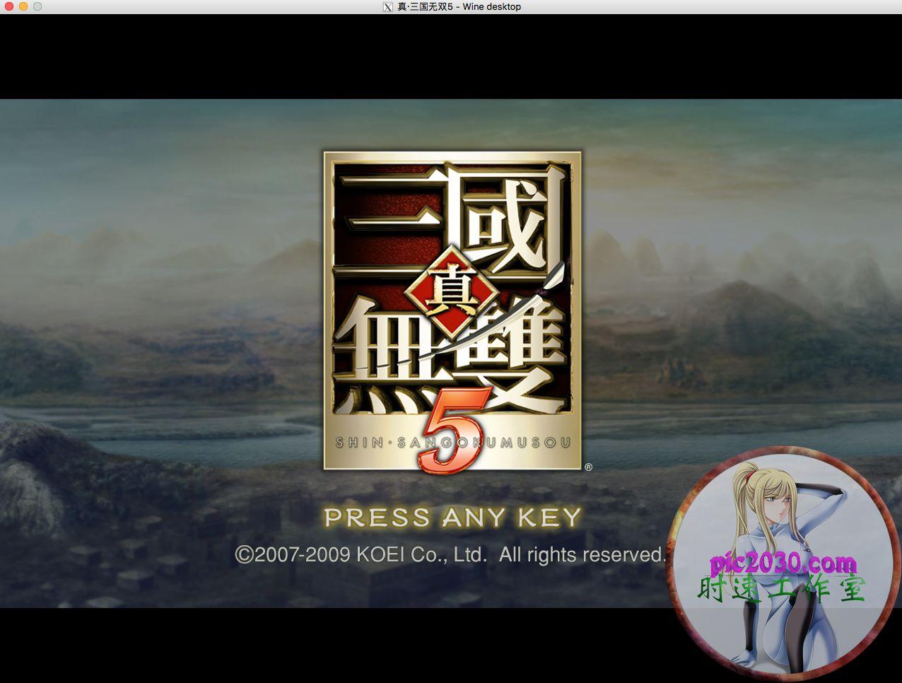 真·三国无双5 MAC 苹果电脑游戏 繁体中文版 支援10.11 10.12 10.13 10.14