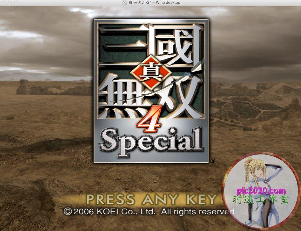 真·三国无双4Special MAC 苹果电脑游戏 繁体中文版 支援10.15 11